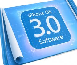 ��������� ����� iPhone OS 3.0
