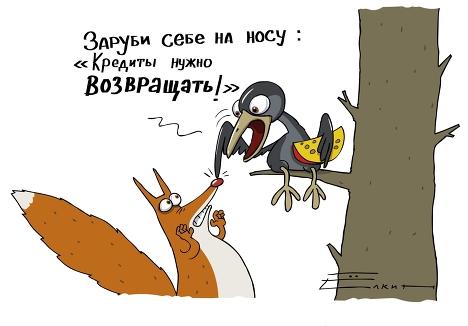 Карикатуры: Сергей Елкин