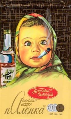 В Беларуси повышаются акцизы на алкоголь и табак
