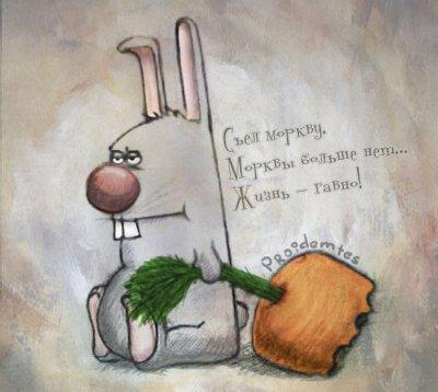 Заяц и морковка (8 рисунков)