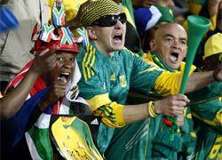 Опасности футбольного чемпионата мира 2010 года
