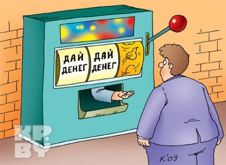 Казино требует у студента вернуть выигрыш в 20 миллионов рублей
