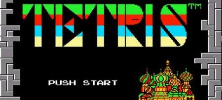 Tetris: 25 лет и 125 млн. копий