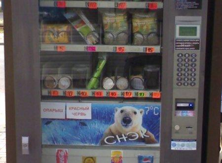 Что продает автомат?