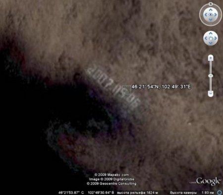 Опять немножко про Google Earth - календарь