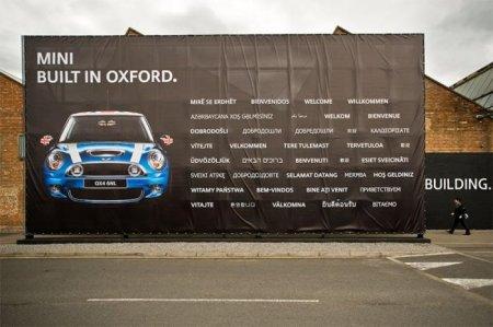 MINI – завод в Оксфорде