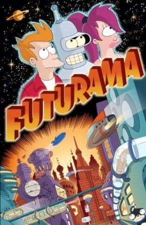 Футурама возвращается!!!