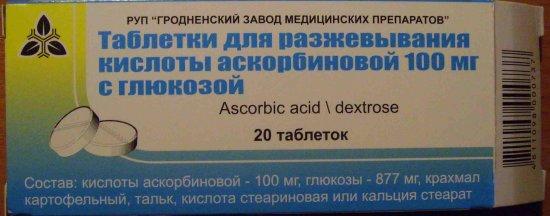 Мега таблетки
