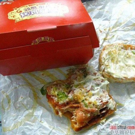 Китайский гамбургер. ЖЕСТЬ