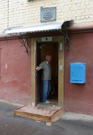 Очень странная дверь