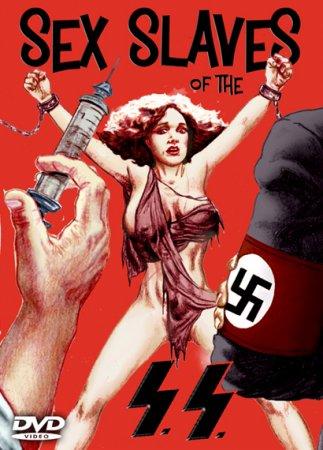 Темные страницы прошлого секс-рабынь концлагерей СС