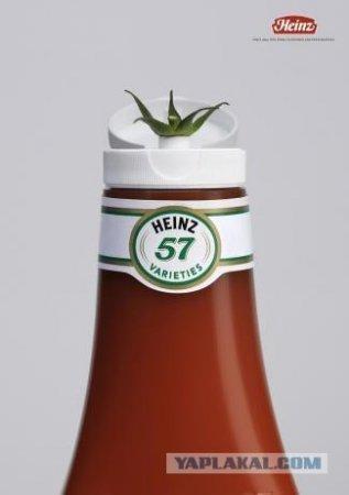 История про миллиардера и кетчуп