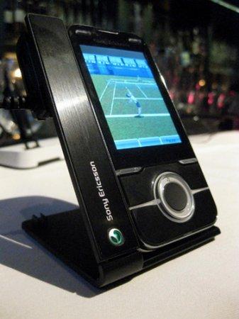 Sonyericsson Yari - телефон для развлечений