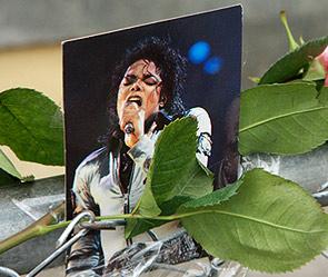 Подробности завещания Майкла Джексона