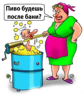 Карикатуры на в/п