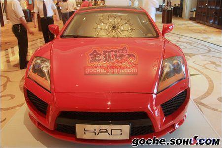 Tong Jian S11: первый китайский гибридный спорткар