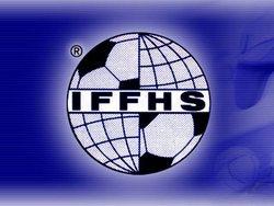 Рейтинг IFFHS '