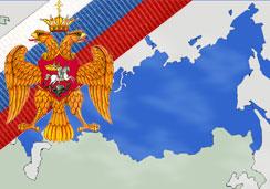 Россия - больше не сверхдержава
