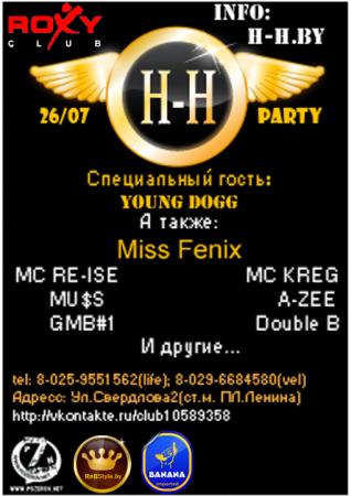 Концерт 26 июля. Вечеринка H-H Party, в честь открытия сайта (h-h.by).