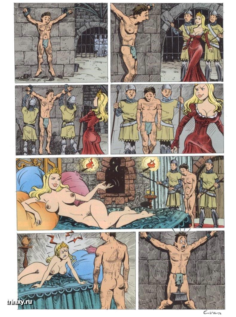 Секс и эротика читать 24 фотография