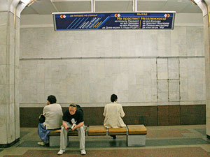 В метро из-за экономии отказались от подсветки вывесок