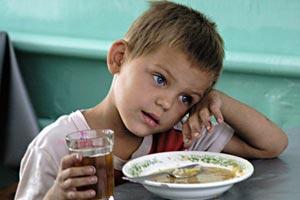 Гормон и бедность навсегда