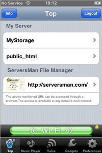 Может ли iPhone быть веб-сервером?