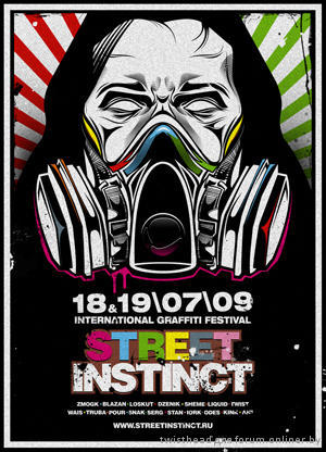 Граффити фестиваль STREET INSTINCT 18-19 июля в Минске