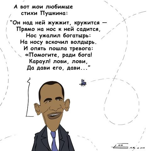 Карикатуры: Сергей Елкин. Том второй