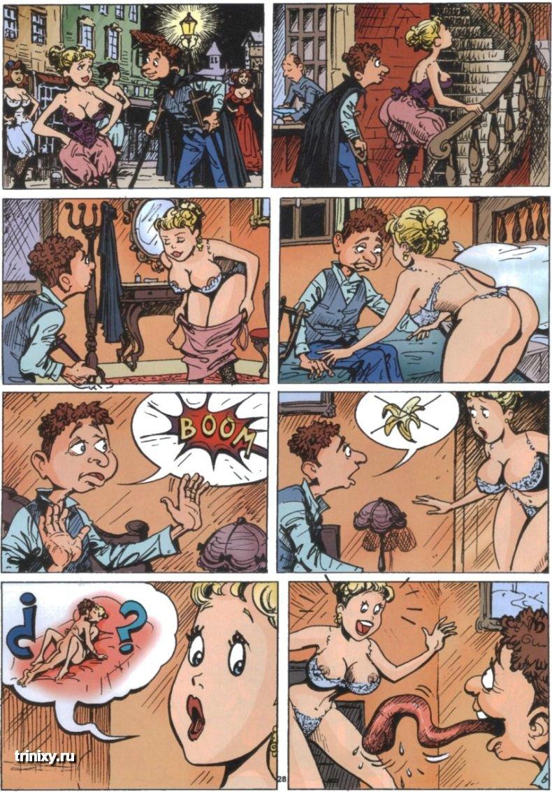Секс Приколы 4