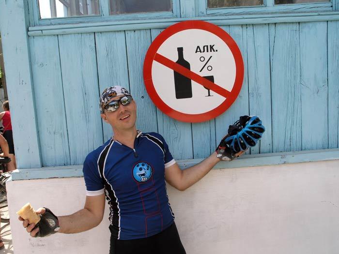 Минторг предлагает запретить производство и продажу слабоалкогольных напитков.