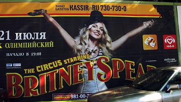 Бритни Спирс показала цирк для взрослых на шоу в Москве