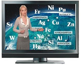Химия с неба: шокирующие выводы ученых