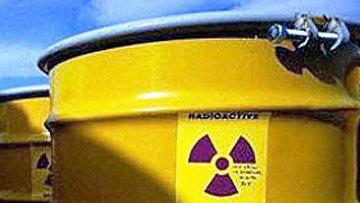 В Литве завершены работы по подготовке стройплощадки для хранилища ядерных отходов.