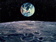 Луна в цифрах и фактах