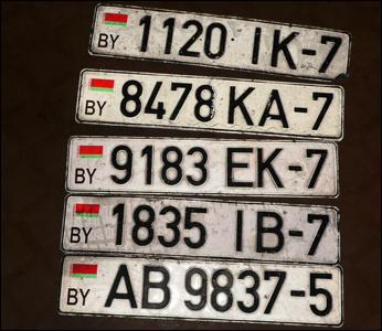 В ГАИ Минска ежедневно приносят десятки номерных знаков, смытых во время ливня