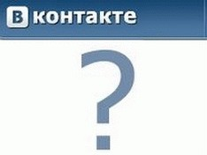 http://banana.by/uploads/posts/2009-07/1249019103_vkontakte_234_02.jpg