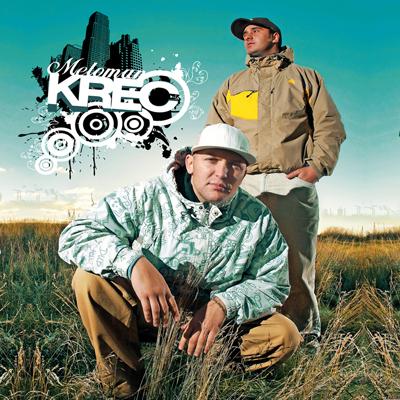 KREC - О любви. (MELOMAN 2007)(Стихи) !!!+Вопрос!!!