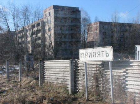 Экскурсии в Чернобыльскую зону