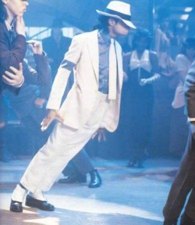 Прощай, Майкл Джексон!
