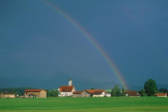 Большие радуги