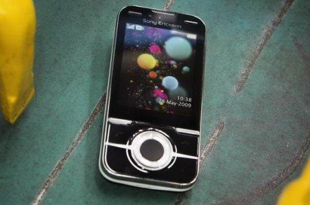 Объявлена дата релиза Sony Ericsson Aino, Satio и Yari