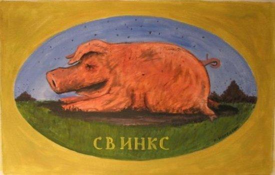 Креативы Копейкина