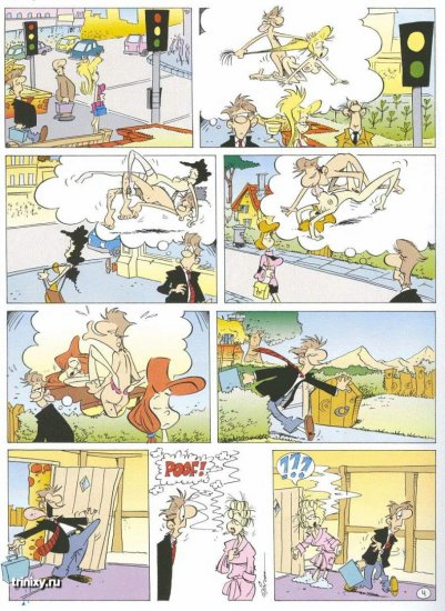 Эротические комиксы. Том первый