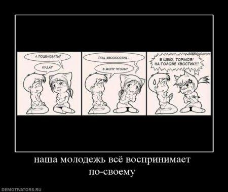 Шуточки
