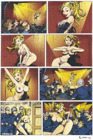 Эротические комиксы. Том третий