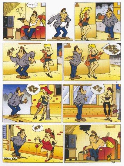 Эротические комиксы. Том четвёртый