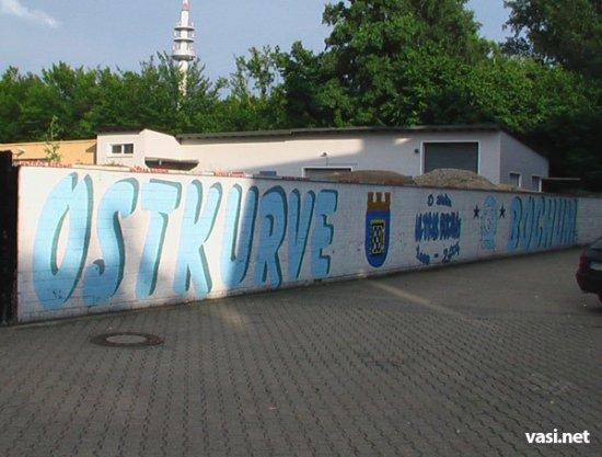 Граффити Немецких Фанатов -1-