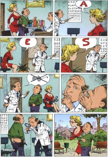 Эротические комиксы. Том пятый