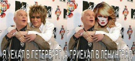 Фотожаба на Б.Моисеева
